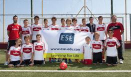 ESE Миланский футбольный лагерь - Фото 1