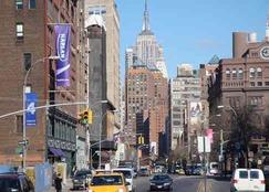 Kaplan New York, Empire State - Фото 3