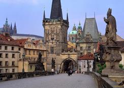 Карлов Университет в Праге - Фото 2