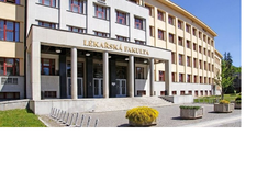 Карлов Университет в Праге - Фото 8