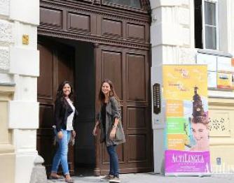 Австрия Acilingua Academy Вена Немецкий для взрослых 16+