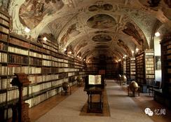 Карлов Университет в Праге - Фото 7
