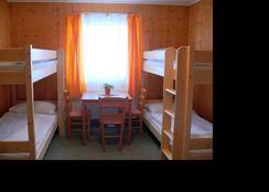 МОНИНЕЦ - летний лагерь в Чехии