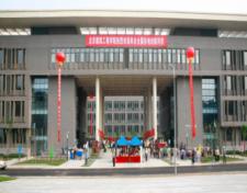 Пекинский Университет Гражданского Строительства и Архитектуры