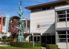 College du Leman, летняя программа Женева