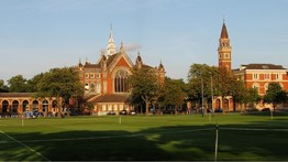 Our World - Dulwich College Лондон - Фото 2