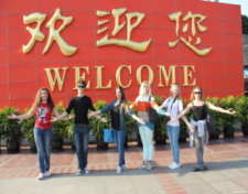 Курсы китайского языка в Пекине