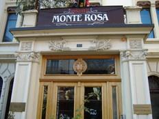 Institut Monte Rosa летняя программа - Фото 3