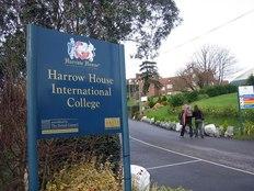 HARROW HOUSE, Свонедж проживание в семье и резиденции - Фото 5