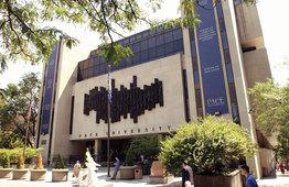 Pace University - Фото 5