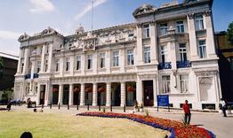 Embassy Schools - Лондон, Кэмбридж - Фото 5