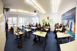 Европейский Университет Барселона - Фото 2