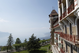 SHMS School of Hotel Management, Лейзан, Ко Монтрё - Фото 2